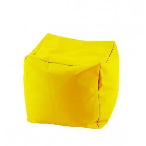 Fotoliu Taburet Cub XL - Panama Yellow Quince (pretabil si la exterior) umplut cu perle polistiren